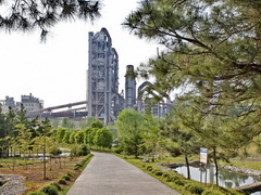 Ningguo Cement plant